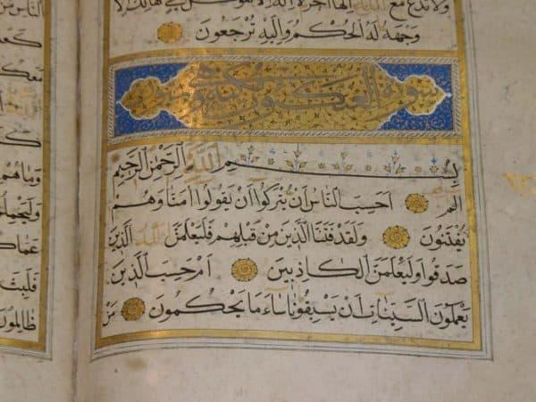 Curso Ciencias del Islam