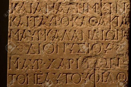 Pronombres-Morfología Griega