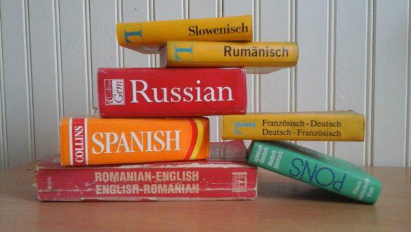 Diccionarios bilingües y multilingües