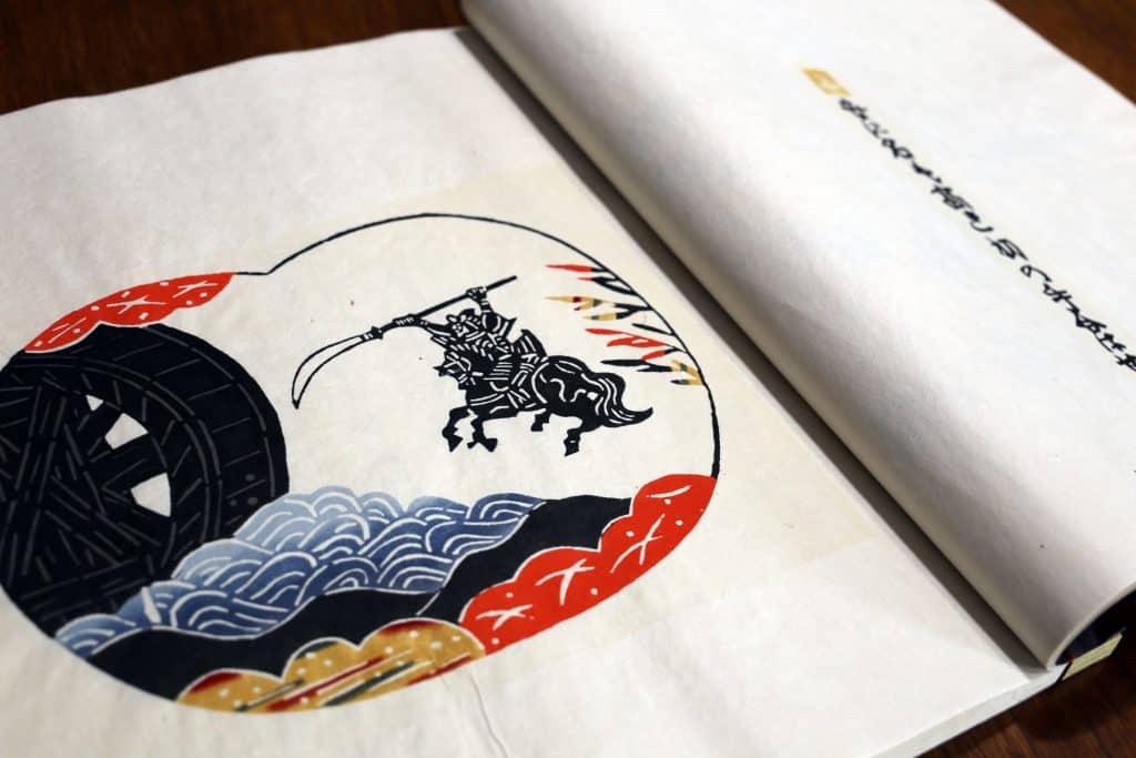 quijote-japón