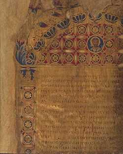 literatura-griega-cristiana-escritos-bíblicos