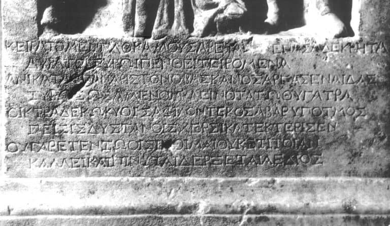 epigrama-helenística