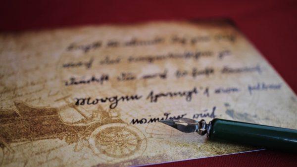El poema como signo