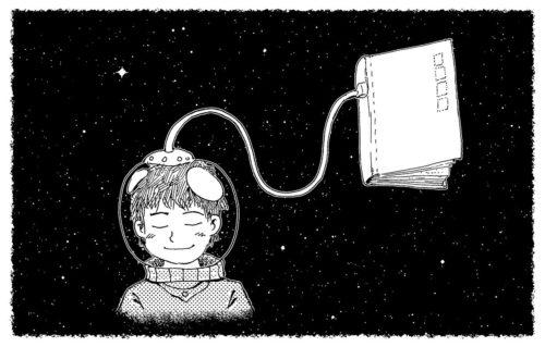La comunicación literaria