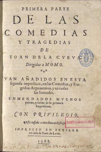 Prefiguración-Valencia-Juan de la Cueva