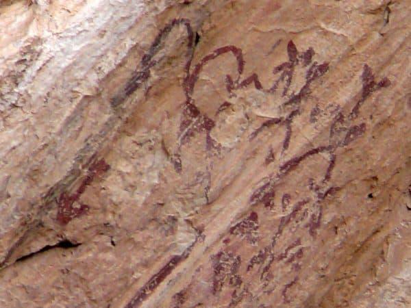 Neolítico-Vélez