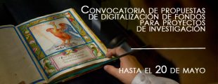 Convocatoria-Digitalizacion