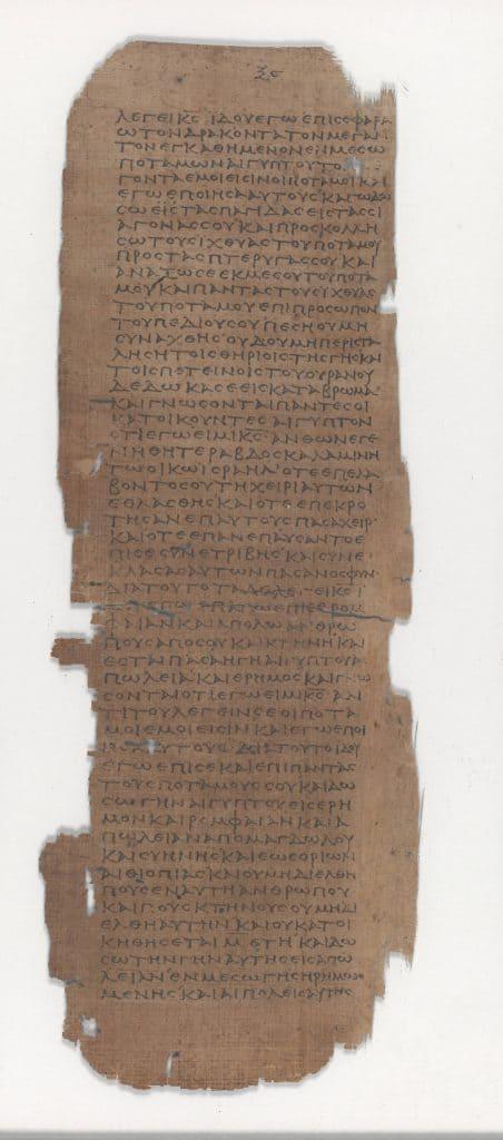 Papiro-Ezequiel-BNE-1
