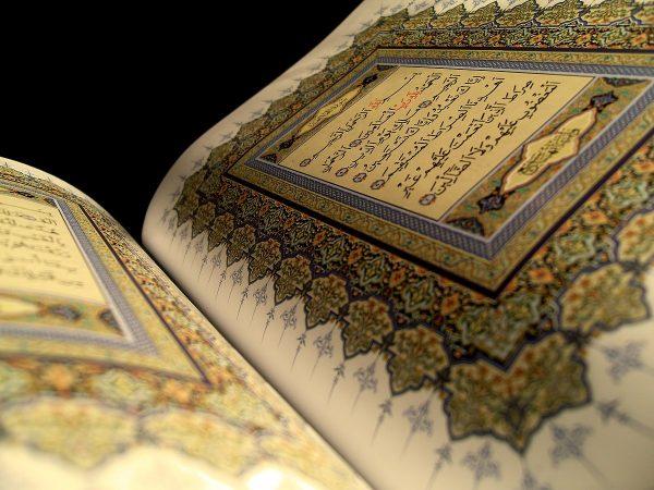 Islam-Ciencias
