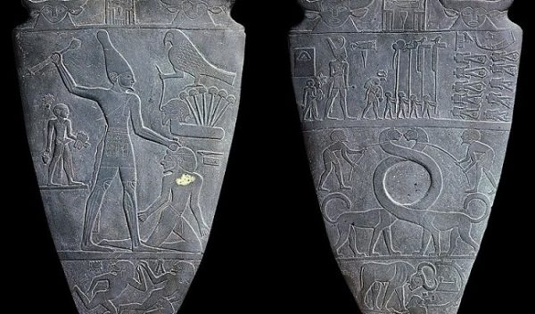 Arte Predinástico egipcio