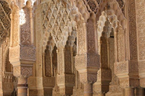 Introducción al arte hispanomusulmán