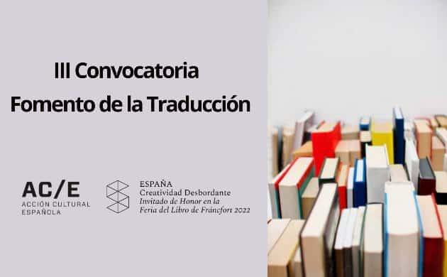 Fomento de la traducción e ilustración